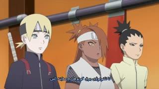 انیمه بوروتو قسمت 97 با زیرنویس فارسی Boruto Naruto next generation_97