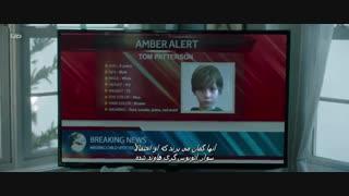 فیلم بسته شده - Shut In 2016 با زیرنویس فارسی