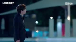 قسمت اول سریال I Hate You Juliet( ازت متنفرم ژولیت)با بازی لی هونگ کی+زیرنویس فارسی