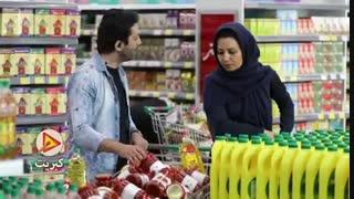 دوربینمخفی: واکنش مردم به درخواست بیشرمانهی یک هموطن در فروشگاه!