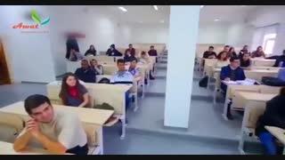 دانشگاه مارمارا ترکیه