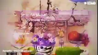 کارت تبریک عید نوروز ۹۸ به زبان انگلیسی با ترجمه