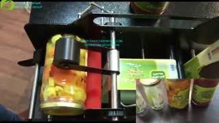 لیبل چسبان صنعتی دستی