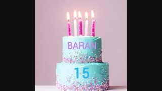 مبارکه تولدت(:❤