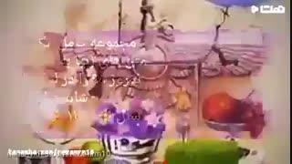 زیباترین پیام تبریک عید نوروز 98