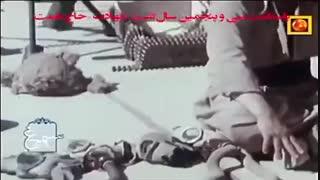 فیلمی کمتر دیده شده از سردار خیبر