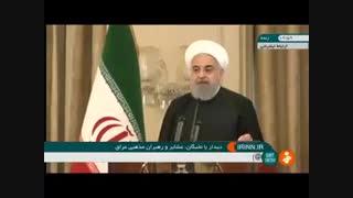 روحانی در دیدار با نخبگان، شیوخ عشایر و بزرگان دینی عراق
