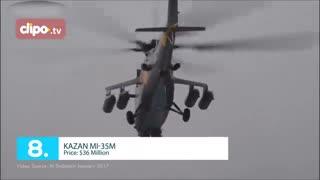 تاپ تایم - 10 هلیکوپتر گرانقیمت دنیا