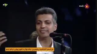 شکسته شدن سکوت و بغض فردوسیپور در جشنواره جام جم