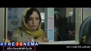 دانلود فیلم طلاFULL HD|فیلم طلا|دانلود فیلم طلا با کیفیت720p