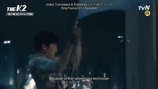 King Movie: سریال کره ای The K2 2016 + زیرنویس