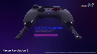 ویدئوی معرفی دسته بازی Nacon Revolution 2 برای PS4