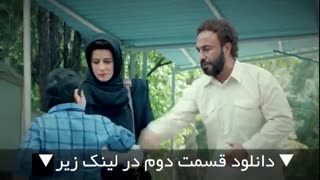 فیلم هزارپا - دانلود قسمت دوم - ایرانی - رضا عطاران