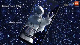 ویدئوی رسمی گوشی شیائومی مدل Redmi Note 6 Pro