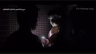 فیلم  اتاق تاریک کامل و رایگان