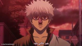 انیمه سینمایی گینتاما : فیلم 1 Gintama Movie 1: Shinyaku Benizakura-hen زیرنویس فارسی
