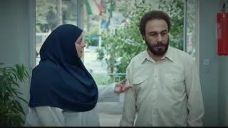 دانلود فیلم کامل هزارپا (بدون سانسور)