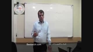 آموزش حسابداری کاربردی - فرق سود خالص با سود عملکرد