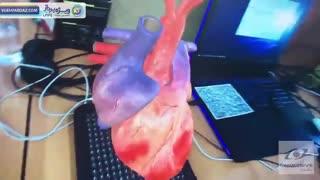 لمس قلب انسان در واقعیت ترکیبی