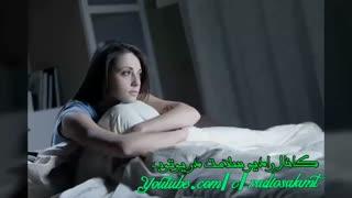 اگر شبها خوابتان نمیبرد پس این ویدئو رو ببینید!