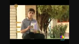 معرفی کتاب روانشناسی نوجوان به نویسندگی آزاده خسروتاج