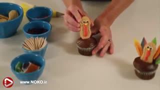 طرز تهیه کیک فنجانی طاووسی