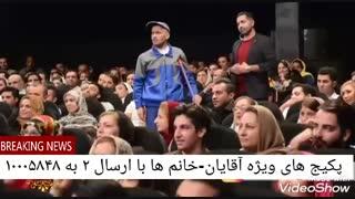 استنداپ کمدی اکبر اقبالی