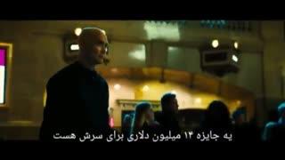 دانلود تریلر فیلم John Wick 3