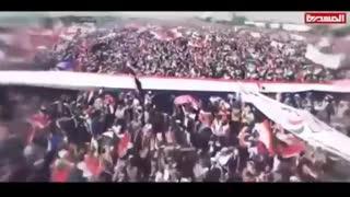 یمن در خاک و خون