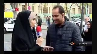 واکنش های مردمی به استفاده ابزاری از زنان در تبلیغات کالاهای ایرانی در فضای مجازی