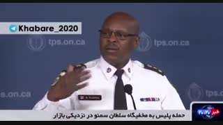 خبر ۲۰:۲۰ حمله پلیس به مخفیگاه سلطان سمنو در نزدیکی بازار
