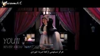 میکس سریال چینی عاشقانه خونین Bloody Romance-آهنگ شیطان درونThe Devil Within