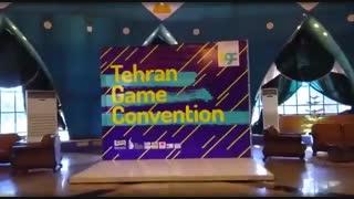 تیزر رسمی نمایشگاه بین المللی TGS 2018