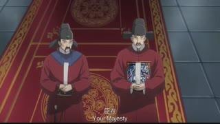 انیمه di wang gong lue قسمت ۱
