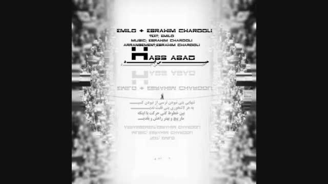 آهنگ جدید و زیبا از ابراهیم چاردولی با نام حبس ابد منتشر شد ... دانلود کنید