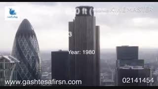 10 برج بلند لندن
