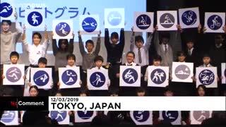 رونمایی از نمادها و سمبلهای المپیک ۲۰۲۰