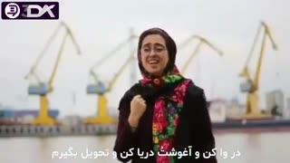 آهنگ عیدت مبارک  بنیامین بهادری به زبان اشاره