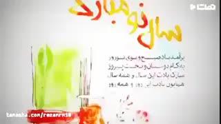 متن تبریک عید نوروز اداری ۹۸ با عکس