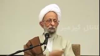 ویدئوی صحبت های آیت الله مصباح در مورد حرام بودن گوشت گوسفند در شرایط خاص
