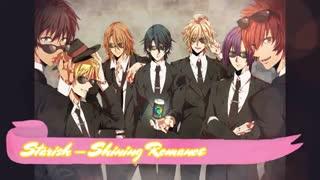 { STARISH- Shining Romance}