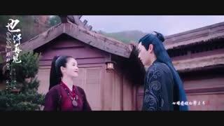 میکس عاشقانه ی سریال چینی افسانه ها the legends-میدونم زیاد خوب نشده اخه سریالش تو هیچ سایتی نیست