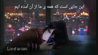 زیرنویس فارسی + In My Mind