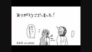 Orihime Beating Ulquiorra---POKA POKA---】