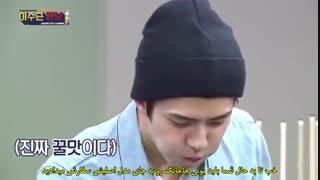 قسمت ششم (آخر) بازی بیلیارد لی سوگون همراه بکهیون♡کای♡سهون از اکسو با زیرنویس فارسی چسبیده