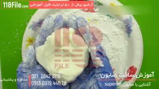 ساخت صابون به شکل رژ لب