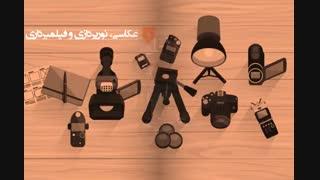 اجاره تجهیزات نورپردازی - اجاره سه پایه عکاسی - لنز عکاسی