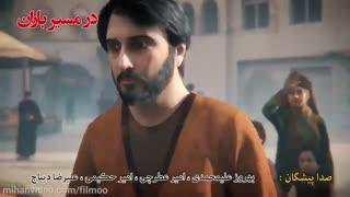 دانلود انیمیشن در مسیر باران - ایرانی