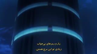انیمه تسخیر کننده فصل دو قسمت 10 با زیرنویس فارسی Kakegurui S2_10