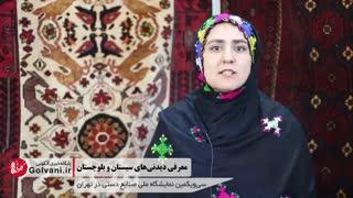 معرفی دیدنی ها و جاذبه های سیستان و بلوچستان